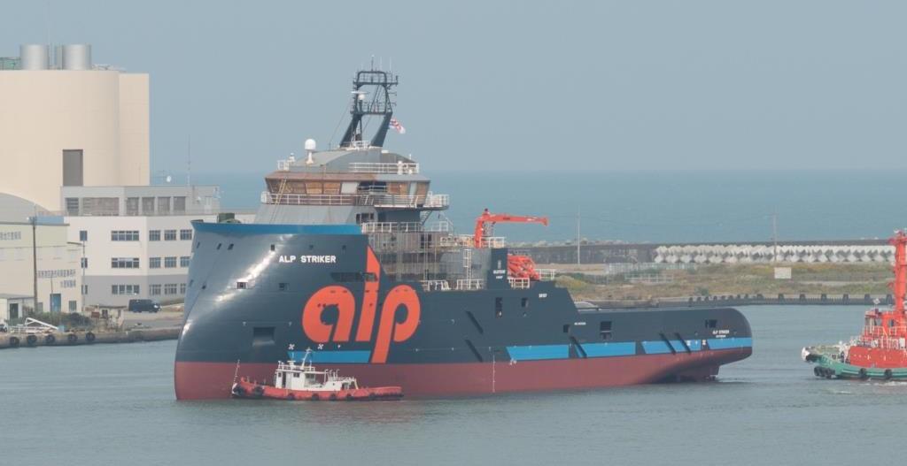 ALP-Striker-Launch-Ocean-Towage