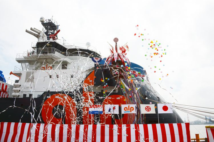 ALP Defender Naming Ceremony